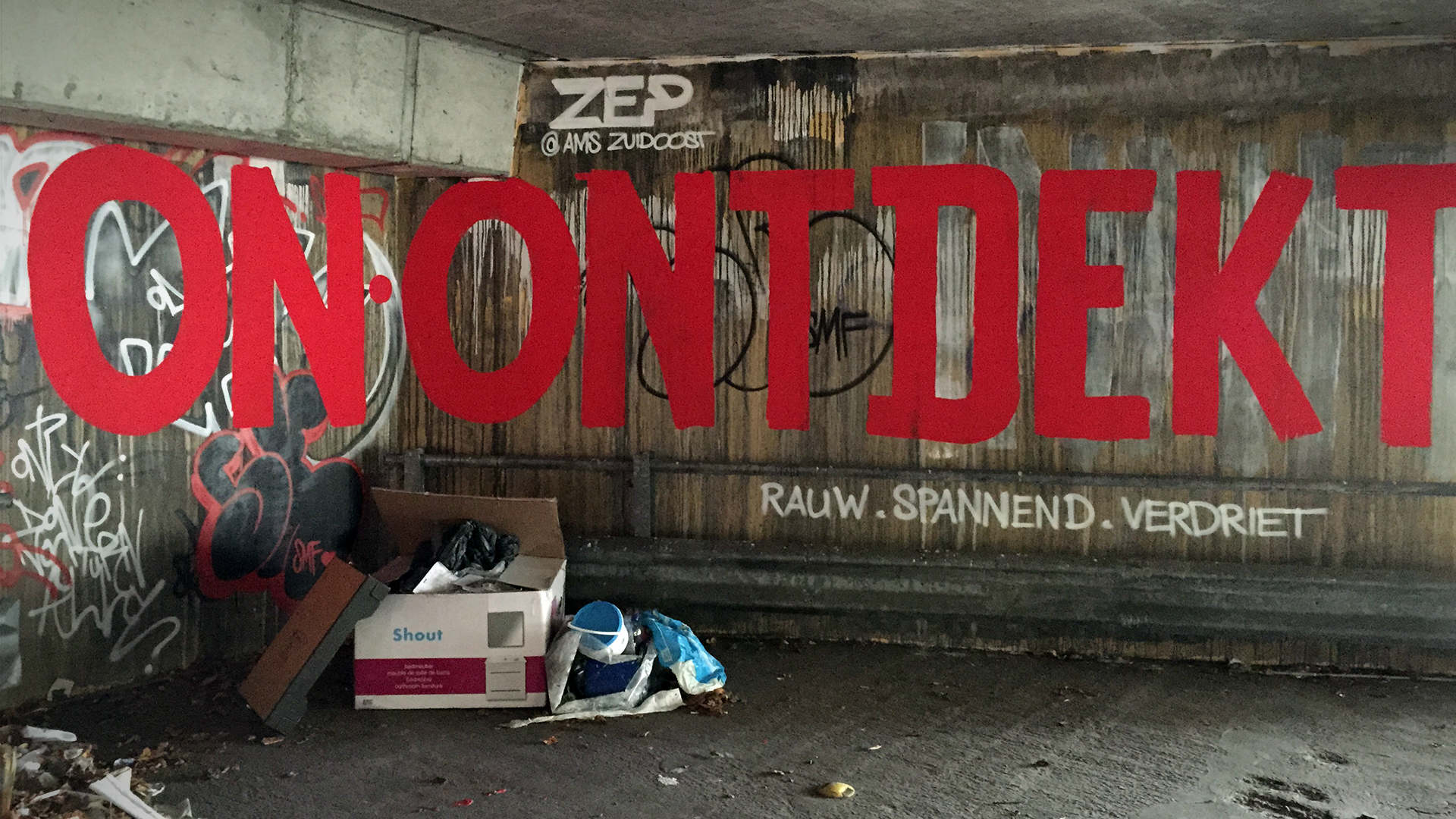 ZEP Theaterproducties. Case. Visuals Branding & identity, communicatie strategie, concept, creative- & art direction, design. Sham Ramessar